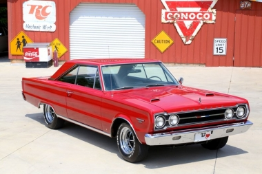 1967 Plymouth GTX in Tennessee. Gone in 60 Seconds, give or take a few weeks.